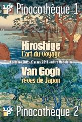 affiche_VG_Hiroshige_660.jpg