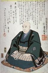 220px-Portrait_à_la_mémoire_d'Hiroshige_par_Kunisada.jpg